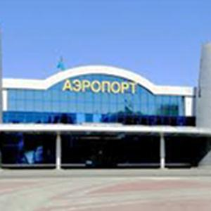 Аэропорты Васильево
