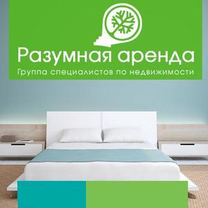 Аренда квартир и офисов Васильево