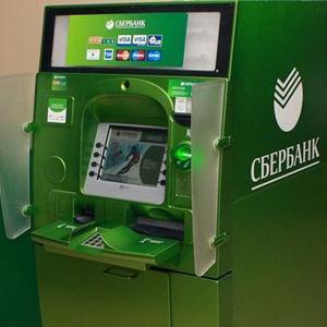 Банкоматы Васильево