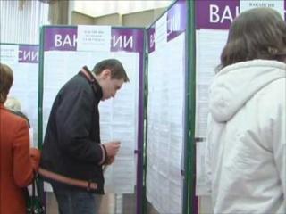Центры занятости Васильево