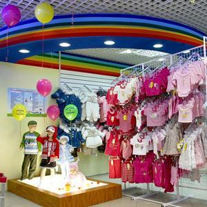 Детские магазины Васильево