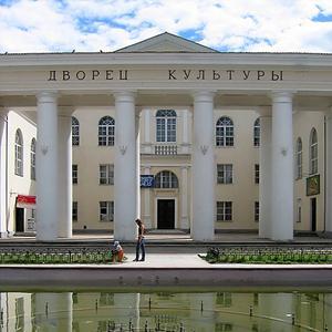 Дворцы и дома культуры Васильево