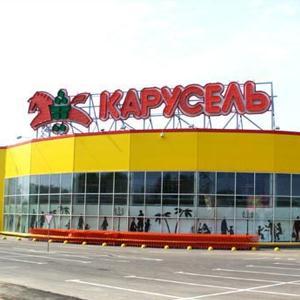 Гипермаркеты Васильево