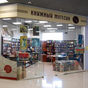 Книжные магазины Васильево