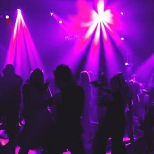 Ночные клубы Васильево