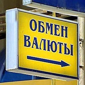 Обмен валют Васильево