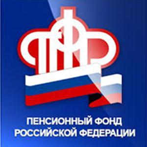 Пенсионные фонды Васильево