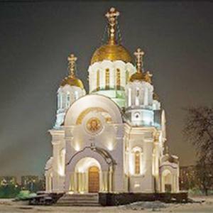 Религиозные учреждения Васильево