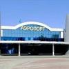 Аэропорты в Васильево