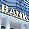 Банки в Васильево