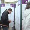 Центры занятости в Васильево