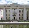 Дворцы и дома культуры в Васильево