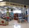 Книжные магазины в Васильево