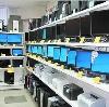 Компьютерные магазины в Васильево
