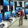 Магазины электроники в Васильево