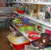 Магазины хозтоваров в Васильево