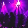 Ночные клубы в Васильево