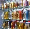 Парфюмерные магазины в Васильево