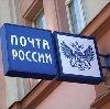 Почта, телеграф в Васильево