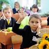 Школы в Васильево
