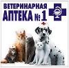 Ветеринарные аптеки в Васильево