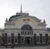 Железнодорожные вокзалы в Васильево